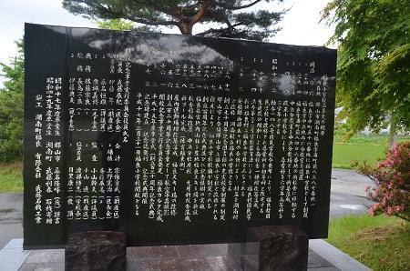 20190624福良小学校14