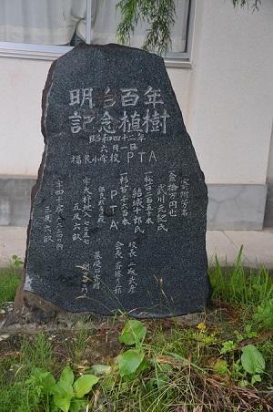 20190624福良小学校23