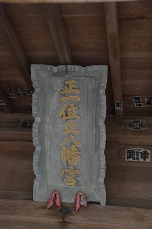 20190626塩原八幡宮14