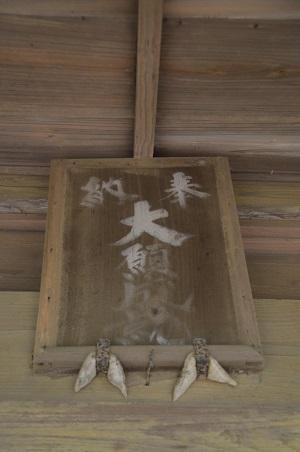 20190708高松入神社09
