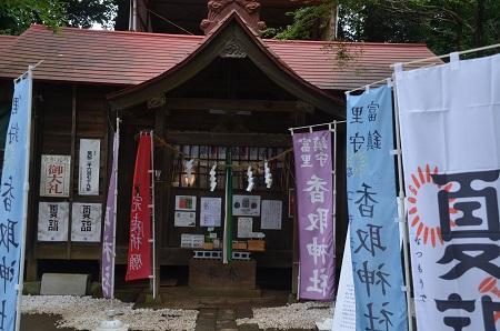 20190708富里香取神社08