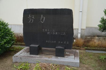 20190708豊岡小学校25