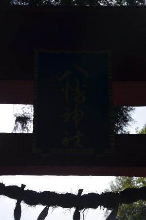 20190708成東八幡神社11