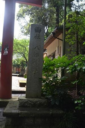 20190708成東八幡神社09