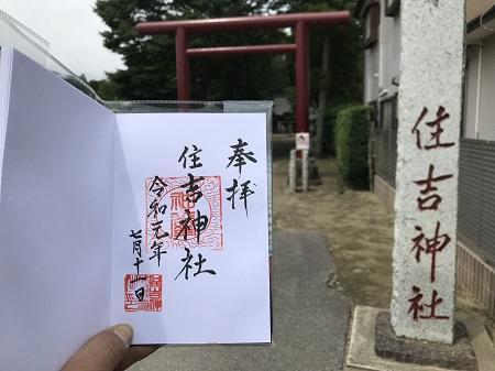 20190711住吉神社09