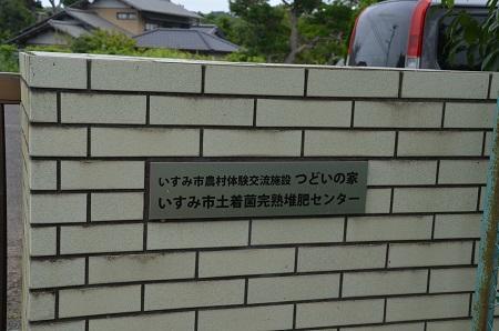 20190711旧・千町小学校05