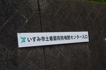 20190711旧・千町小学校03