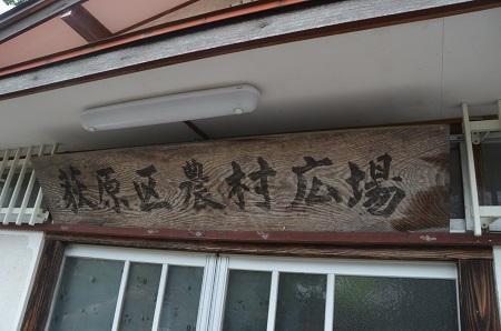 20190711萩原分校06