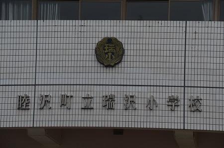 20190711瑞沢小学校05