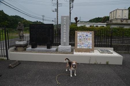 20190711瑞沢小学校07