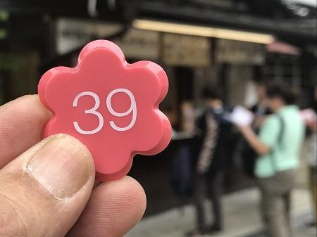 20190720菊田神社09