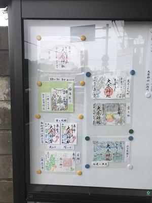 20190721大原神社08