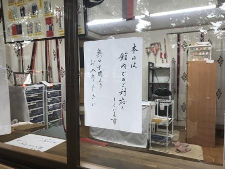 20190721大原神社09