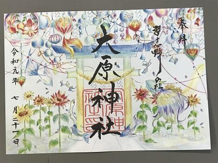 20190721大原神社14