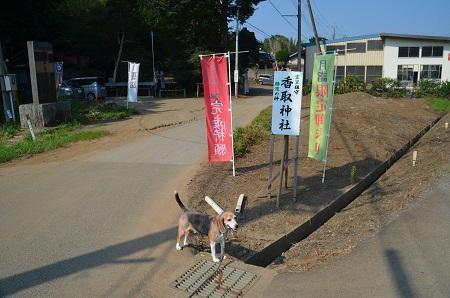 20190802富里香取神社01