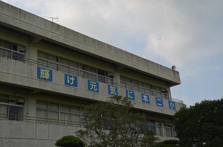 20190802本埜第二小学校13