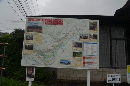 20190822蜜岩神社01