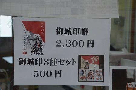 20190822蜜岩神社21