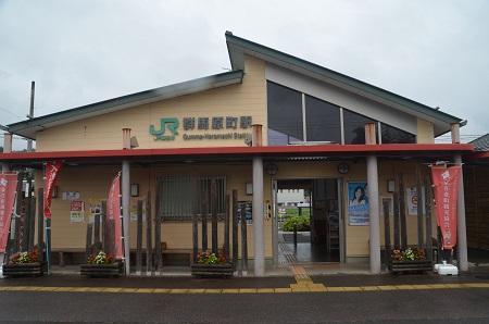 20190822蜜岩神社19