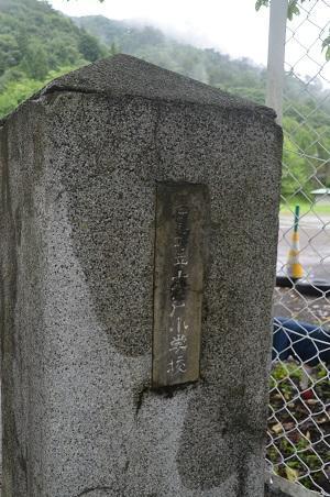 20190822大戸小学校05