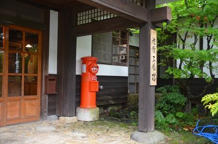 20190822東吾妻町丸ポスト02