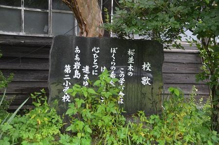 20190822岩島第二小学校10