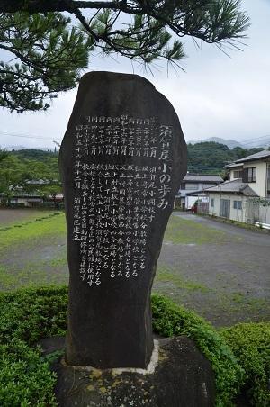 20190822須賀尾分校09