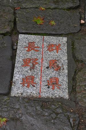 20190823熊野皇大神社03