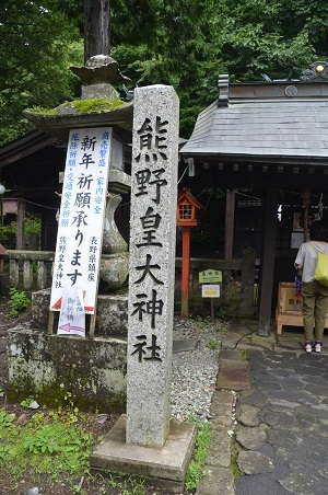 20190823熊野皇大神社17