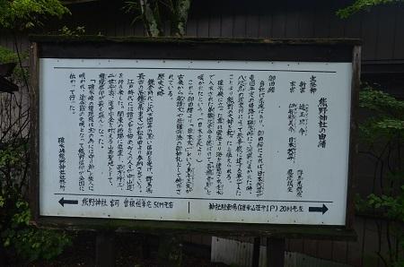 20190823熊野皇大神社13
