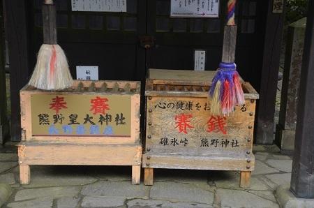 20190823熊野皇大神社20