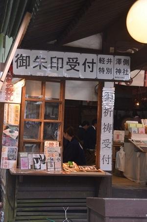 20190823熊野皇大神社27