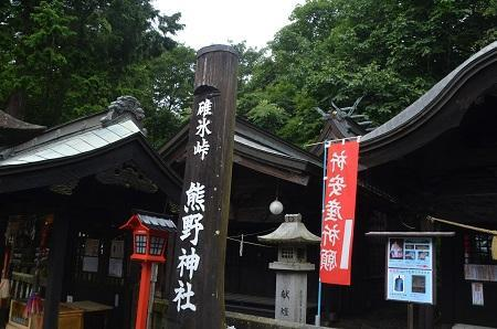 20190823碓氷峠熊野神社03