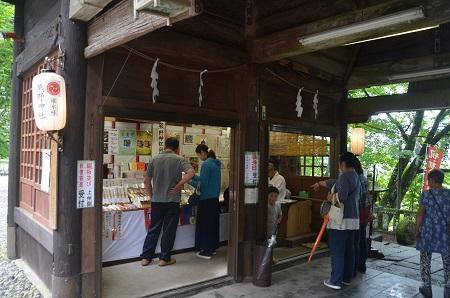 20190823碓氷峠熊野神社11