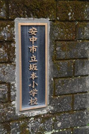 20190823坂本小学校03
