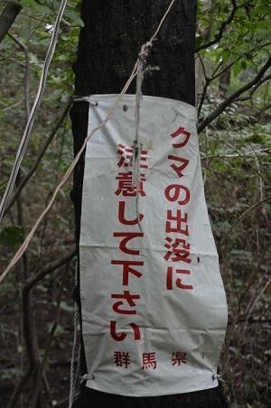 20190823麻苧の滝03
