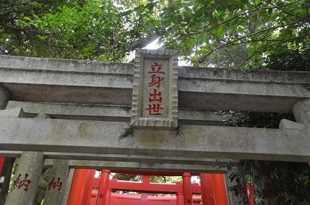 20190826大杉神社17