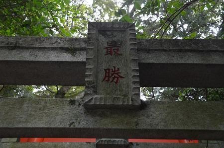 20190826大杉神社16