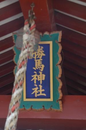 20190826大杉神社20