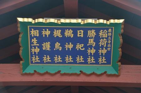 20190826大杉神社28