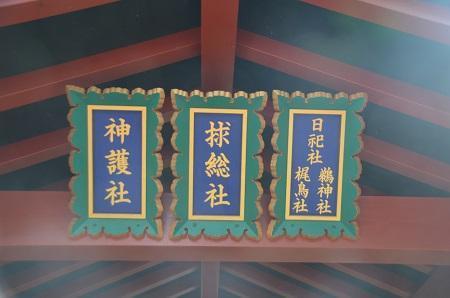20190826大杉神社25