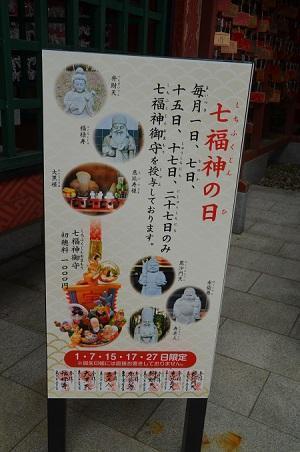 20190826大杉神社47