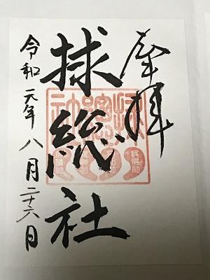 20190826大杉神社45