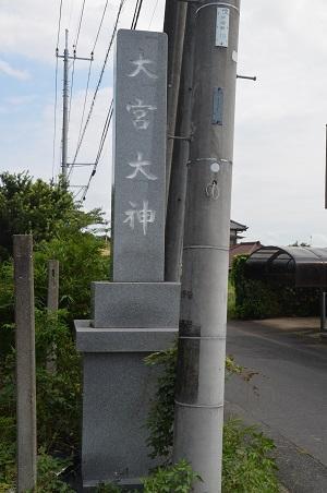 20190826大宮大神01