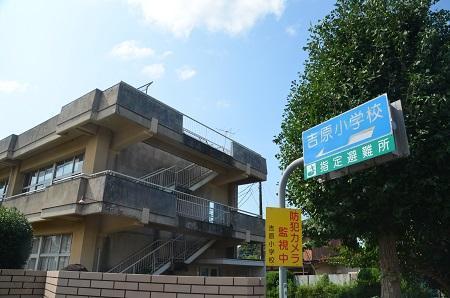 20190826吉原小学校06