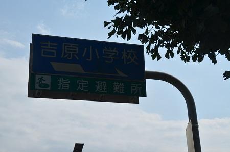 20190826吉原小学校19