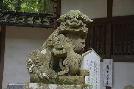 20190904東金日吉神社16