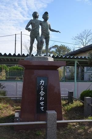 20190915諏訪小学校20