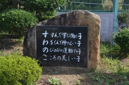20190915諏訪小学校21