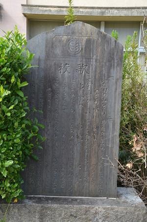 20190915串挽小学校20